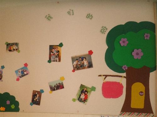 首页 -> 幼儿园动态           《爱心树》记录宝宝的幸福一刻.